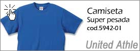 Camiseta malha super pesada Super Heavy t-shirt United Athle 5942